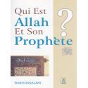 Qui est Allah et Son Prophète ? d'après Rachid Maach