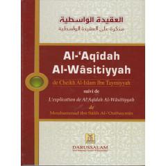Al - Aqidah Al-Wasitiyyah d'après Ibn Taymiyyah