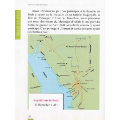 Histoire de l'Islam : Uthman ibn Affan d'après Maulvi Abdul Aziz