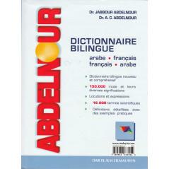Dictionnaire Bilingue Abdelnour (AR/FR – FR/AR) -150000 mots