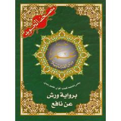 Coran Tajwid - Juzz Amma - Warch - Grand Format