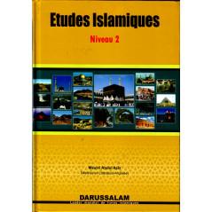 Etudes Islamiques: Support pédagogique Niveau scolaire 2