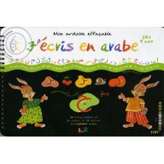 J'écris en arabe (mon ardoise effaçable) sur Librairie Sana
