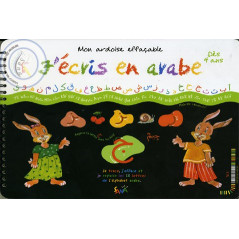 """J'écris en arabe"" (mon ardoise effaçable)"