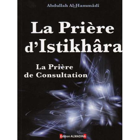 Prière D'Al-Istikhara