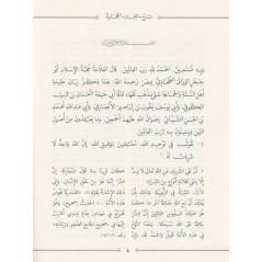 Le commentaire de la Tahawiyya d'après al-Albani