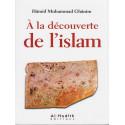 A la découverte de l'islam d'après Hamid Muhammad Ghanim