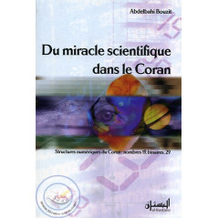 Du miracle scientifique dans le Coran