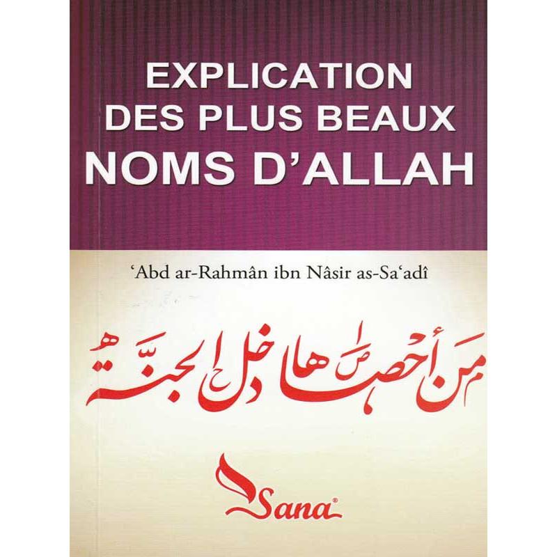 Explication des plus beaux noms d'Allah 'après As-Sa'adi