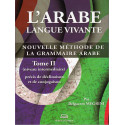 l'arabe langue vivante Tome 2
