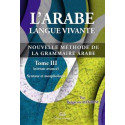 l'arabe langue vivante -T3-Syntaxe et morphologie