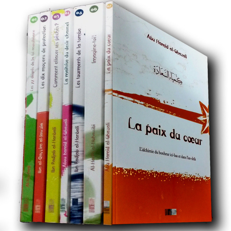 Pack 1 : Tradition Musulmane (7 titres)