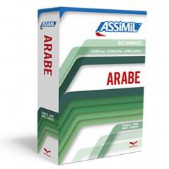 dictionnaire français-arabe/arabe-français