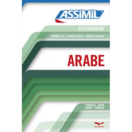 Dictionnaire -français-arabe/arabe-français - 136000 Mots