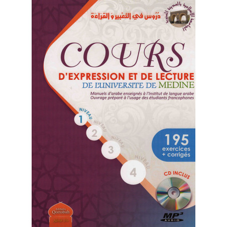 Cours d'Expression et de Lecture de L'Université de Médine (CD inclus), N1 - Ed QORTOBA (1er édition)- دروس في التعبير و القراءة
