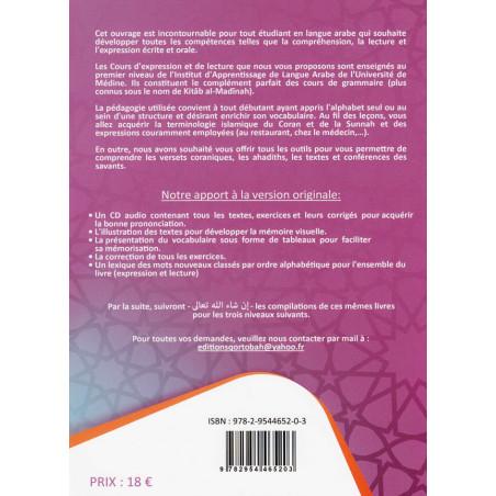 Cours d'Expression et de Lecture de L'Université de Médine (CD inclus), N1 - Ed QORTOBA (1er édition)- دروس في التعبير و القراءة