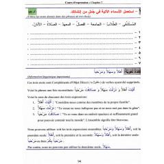 Cours d'Expression et de Lecture de L'Université de Médine - N1