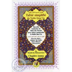 Tafsir simplifié du Noble Qour'en (Chapitre Amma) sur Librairie Sana