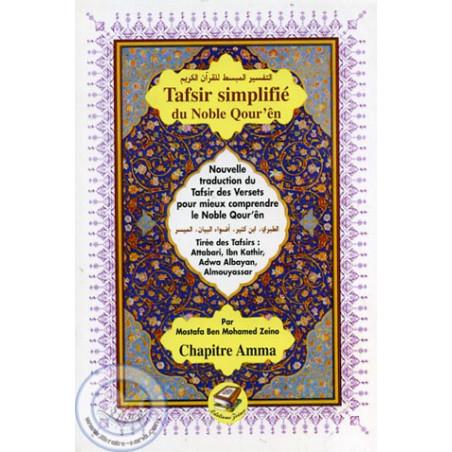 Tafsir simplifié du Noble Qour'en (Chapitre Amma)