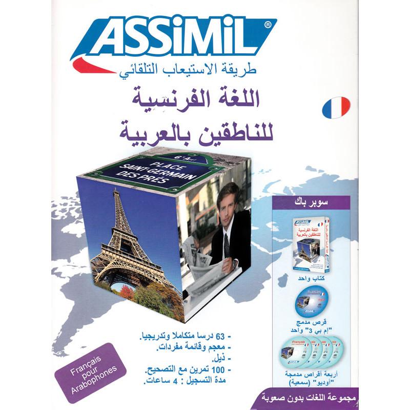 La langue française pour arabophone