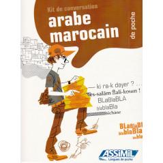 Kit de converation arabe marocain