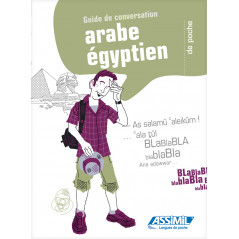 Guide de conversation arabe egyptien