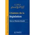 L'Histoire de la Législation
