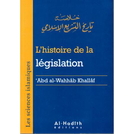 L'Histoire de la Législation d'après Abd al-Wahhab Khallaf