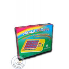 JEU Baba Salam n°5 sur Librairie Sana