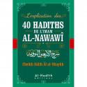 Livre explication 40 hadiths nawawi