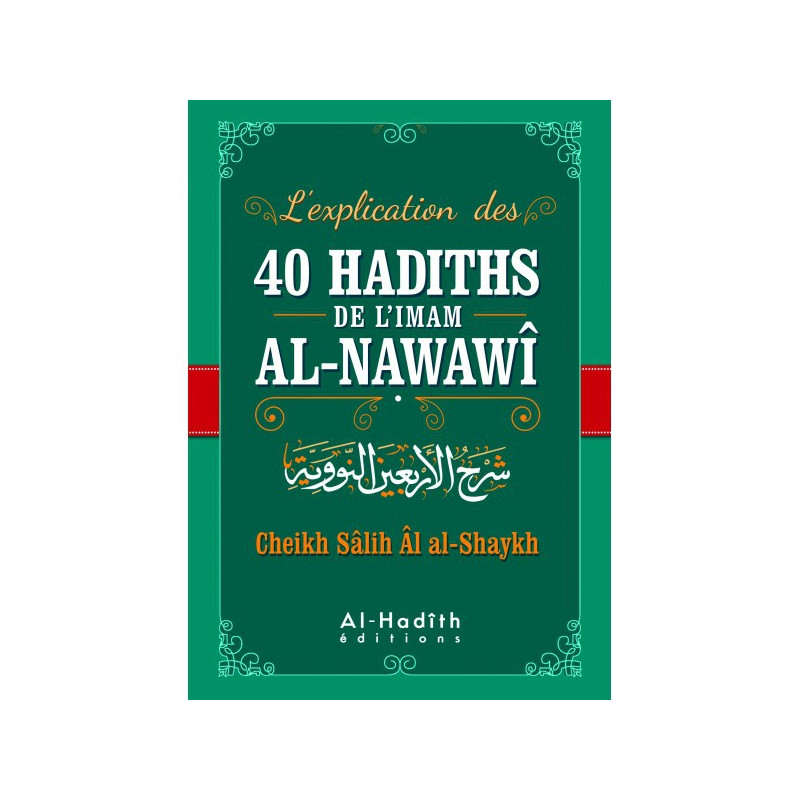NAWAWI HADITH TÉLÉCHARGER VIDEO