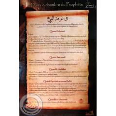 POSTER Dans la chambre du Prophète (40X60) sur Librairie Sana