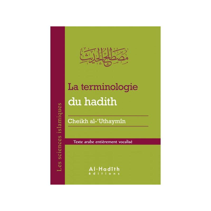 HADITH TÉLÉCHARGER POCKET