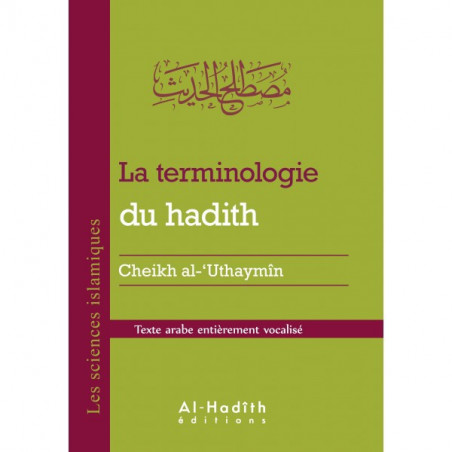 La terminologie du hadith- cheikh al-'Uthaymin- Collection les sciences islamiques