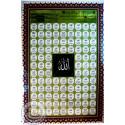 POSTER Les 99 Noms d'Allah (40X60) sur Librairie Sana