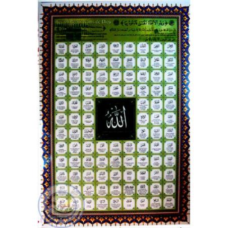 POSTER Les 99 Noms d'Allah (40X60)