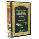 L'authentique des Récits des Prophètes (2 volumes) sur Librairie Sana