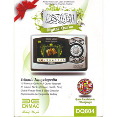 Digital Quran ENMAC DQ804