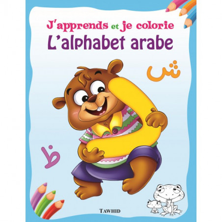 J'apprends et je colorie l'alphabet arabe - Collection l'arabe pas à pas