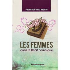 Les femmes dans le récit coranique de 'Abdul-Mun'im Al-Hâshimî