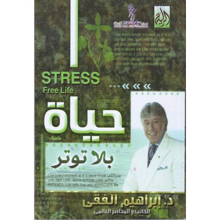 حياة بلا توتر د. إبراهيم الفقي - Une vie sans stress par Dr. Ibrahim El Feky