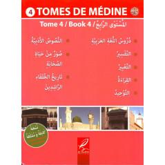Tomes de Médine (Tome 4) - Edition AL HADITH - Livre en arabe pour apprentissage langue arabe