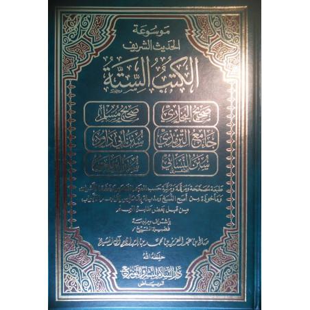 موسوعة الحديث الشريف - الكتب الستة - Encyclopédie du hadith honorable les six livres