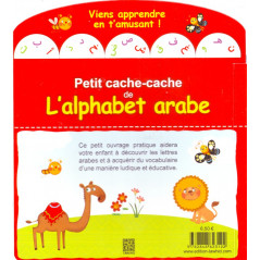 Petit cache-cache de l'alphabet arabe, collection l'arabe pas à pas