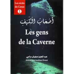 Les gens de la Caverne (أصحاب الكهف ) par Abdoul Aziz Soufiane Dramé (FR-AR), Série les récits tirés du Saint Coran