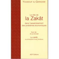 Le rôle de la Zakât dans l'assainissement des problèmes économiques par Cheik Youssouf AL-Qaradawi