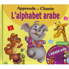 Apprends et Chante l'alphabet arabe (Livre+Cd inclus), Edition Tawhid