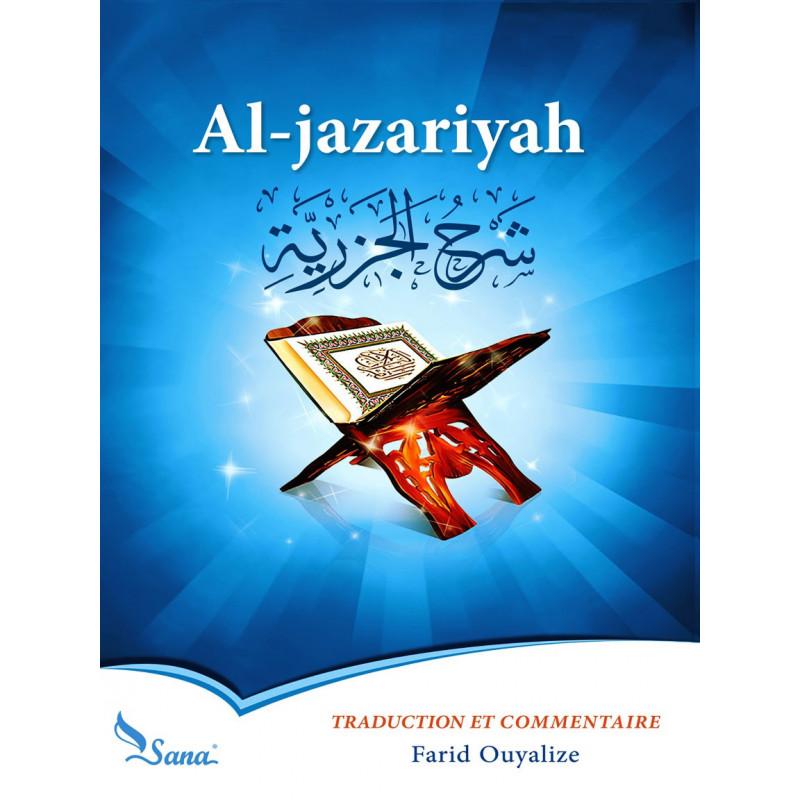 Al-Jazariyah - version Française - méthode apprentissage du Tajwīd