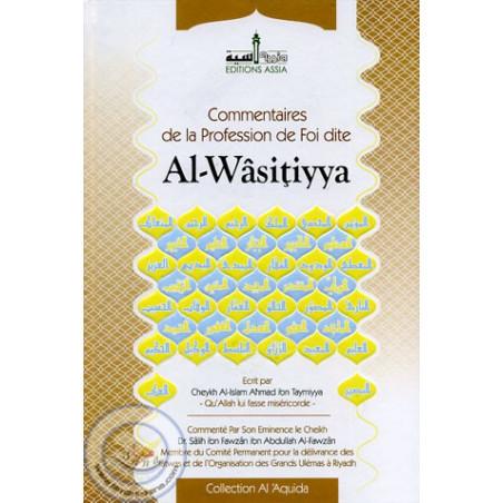 Commentaires de Al Wasitiyya