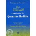 Commentaire des Quarante Hadiths sur Librairie Sana